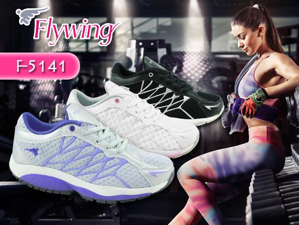 Zapatillas deportivas / F-5141